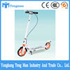 Adult kick scooter push kick folding scooter with suspension shocks