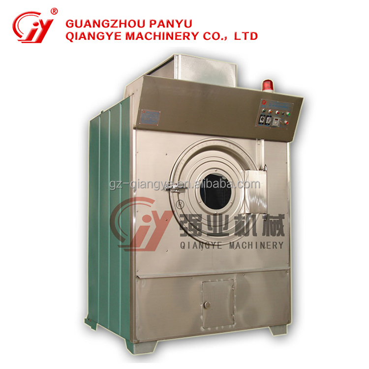 Wholesale Price commercial washing machine with dryer/centrifugal laundry spin cloth dryer machine