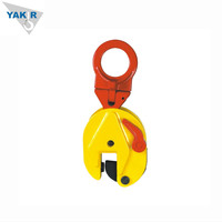 Drop forged steel plate vertical lifting clamps for rigging equipment