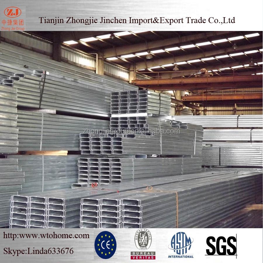 Prime light weight c steel purlin in China