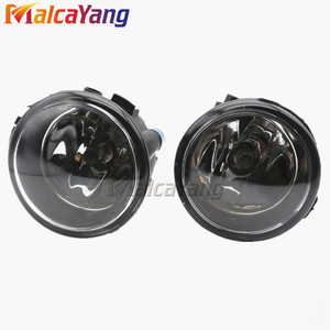 For Car styling Fog lights N ISSAN X-Trail T31 Closed Off-Road Vehicle 2007-2014 halogen lamps 1SET 26150-8990B 26150-89906-21