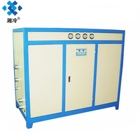 mini water chiller/water fired chiller/ water cooled screw chiller
