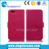 Simple innovative products for iphone case wholesale from chinese merchandise