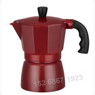 9 Cups High Quality Espresso Moka Coffee Pot stovetop moka coffee maker Aluminum coffee maker