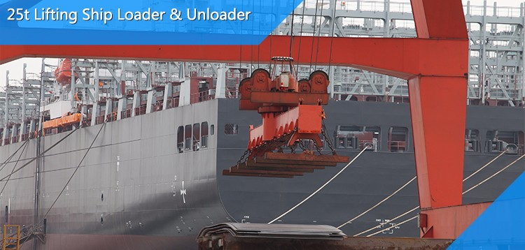 Standard Ship Unloader Manufacturer And Ship Operator Jobs - Buy