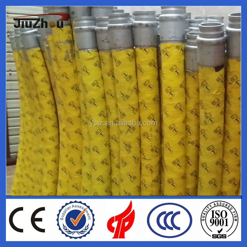 new products Puttzmeister Concrete Pump Painting Concrete Pump Rubber Hose