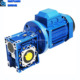High precision NMRV model aluminum housing transmission mini worm gear marine engine and gearbox