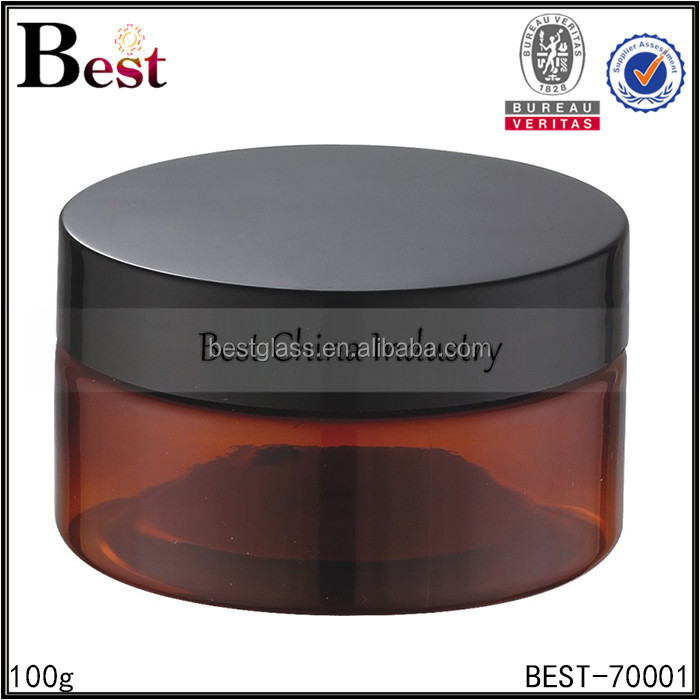 cosmetic plastic pet cream jar designs 100ml BPA free amber color pet container food grade manufacturer