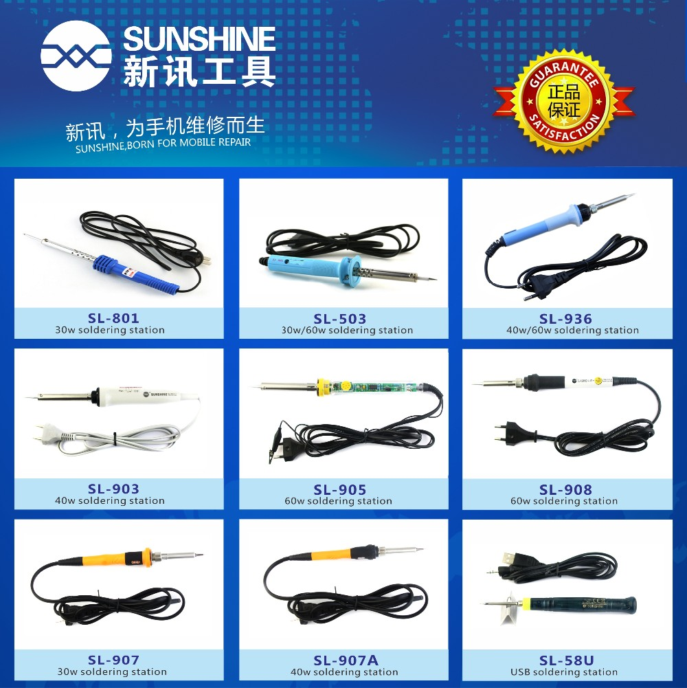 SL- 908 60w Automatic Temperature Adjust Soldering Iron For Soldering Jewelry