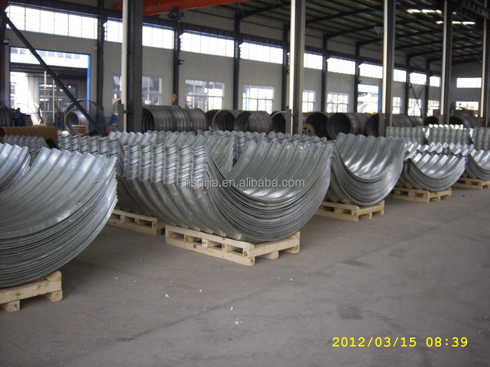 Corrugated Metal Pipe Storm Water Drainage Culvert Drain