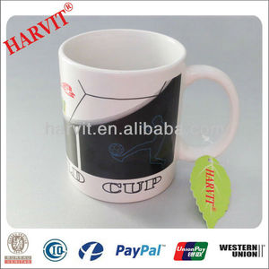 2014 New Designed Ceramic Mugs,Customized Football Match Decorated Porcelain Mug,Stoneware Mug For Beer/Tea/Coffee/Water/Milk