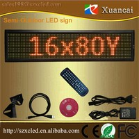 High brightness P7.62-16x80Y semi-outdoor yellow color programmable led sign display moving messages