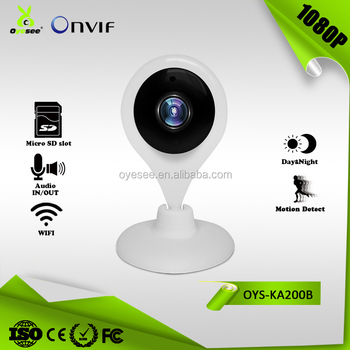 Audio IN/OUT IP camera 1080P Support NVR Storage-OYS-KA200B, View ip camera  1080P, Oyesee Product Details from Guangzhou Oyesee Security Limited on