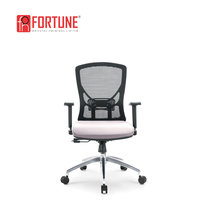 American cheap rolling Office Mesh Chair for sleeping with Aluminum Base (FOH-XM2A-2 #)