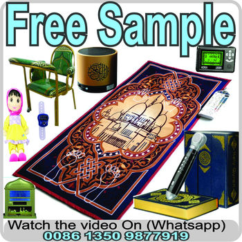 Islamic Prayer Rug Fajr Zuhr Asr Maghrib Isha Witr (for Hanafis) Jumu'ah  (friday Prayer) - Buy Islamic Prayer Rug Fajr Zuhr Asr Maghrib Isha Witr  (for