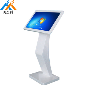 32 IR touch screen mall eyebrow threading kiosk keyboard pc all in one