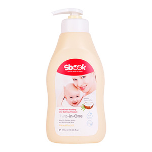 Hair nourishing and skin moisturizing infant top to toe wash 2 in 1