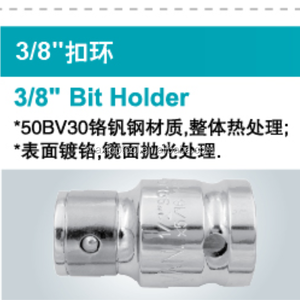 "3/8"" dr. bit holder socket wrench 50BV30 CRV car tools socket accessories 3/8""*8mm &3/8""*10mm"