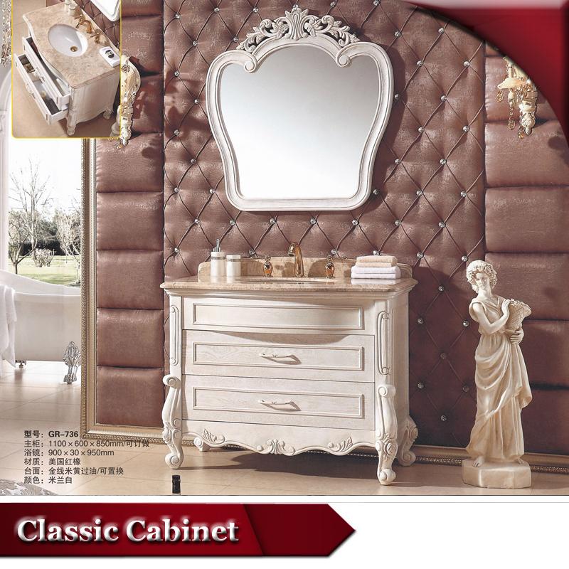 HS G736 Vanity Fair Bathroom Furniture/ Waterproof Bath Vanity/ High  Quality Waterproof Classic