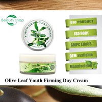 Olive Leaf anti aging collagen lifting face day cream