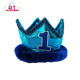 Novelty One Year Baby Birthday Party Blue Soft Crown Hats