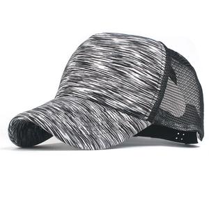 631a45150e4eb Summer Baseball Hats Wholesale