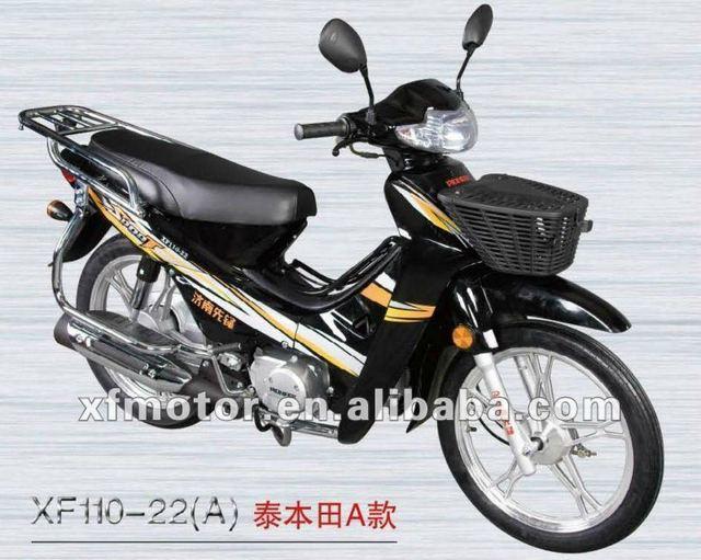 Source 110cc Mini Chopper Pocket Bike On