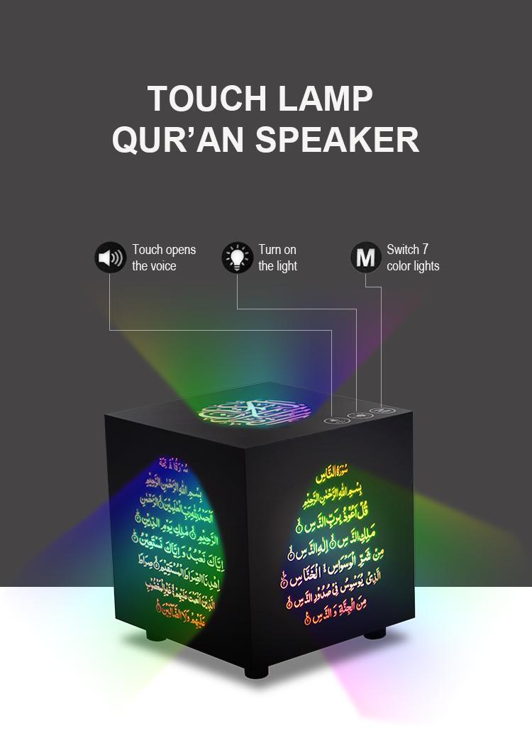 مشغل قرآن رقمي