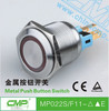 CMP IP67 stainless steel 22mm 6pin waterproof tactile switch led illuminated