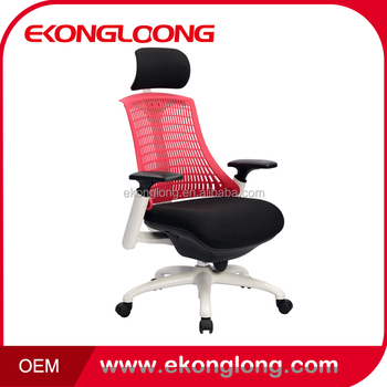 Simple Modern Ergonomic Office Chair Hot Product Costeffect Chairexecutive Inside Design Inspiration