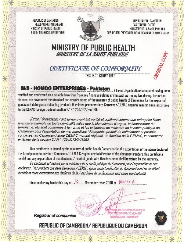 Public Health Certificate Of Cameroon Buy C Product On Alibaba