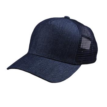 967af0a8 Fashion New Design Plain Blank Denim Trucker Hat - Buy Denim ...