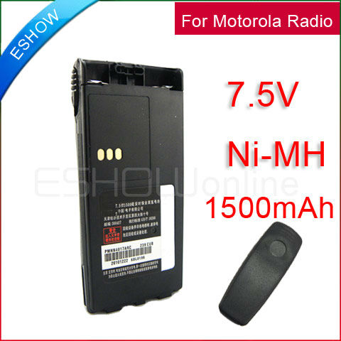 Rechargeable radio 2 way Batteries or Motorola GP88s GP308 CP040 CT150/450 P040 MTX8250+Blet Clip