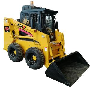Wheel Type Skid Steer Loader with 65hp Mitsubishi engine and 900kg Rated  Loading Capacity