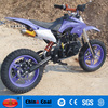China Coal mini chopper motorcycle 49cc