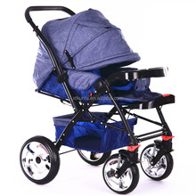 High Quality Foldable High Landscape quinny baby stroller