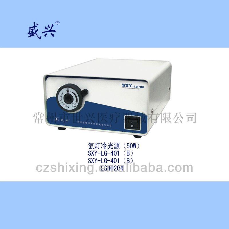 50W Medical Single Xenon Cold Light Source LG40204