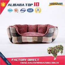 Pet bed/dog bed/ accessories wholesale pet hammock bed in car