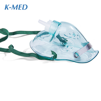 respiratory equipment humidifier Medical disposable PVC silicone adult oxygen mask