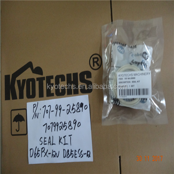 SEAL KIT FOR 707-99-25890 7079925890 D65PX-12V D85ESS-12