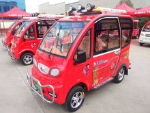 manufacturer design 4 seater electric tricycle with roof