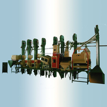 Full automatic complete sets rice mill machine/ rice milling plant with water polisher