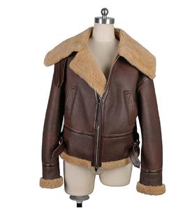 37a723ba5c7 Leather Fur Jacket