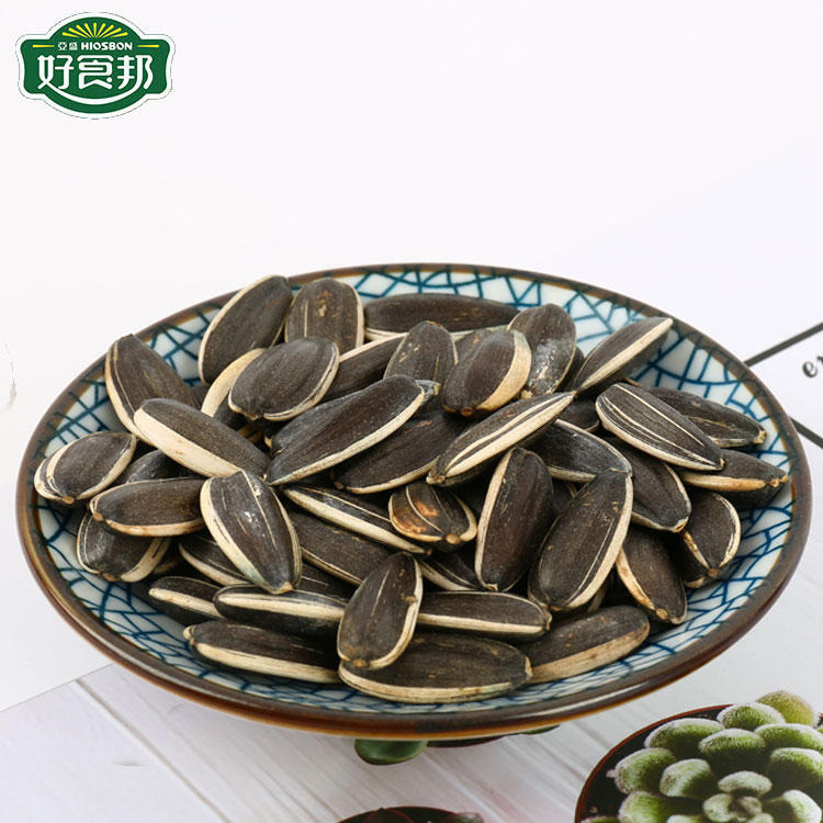 best price chinese black sunflower seeds for sale