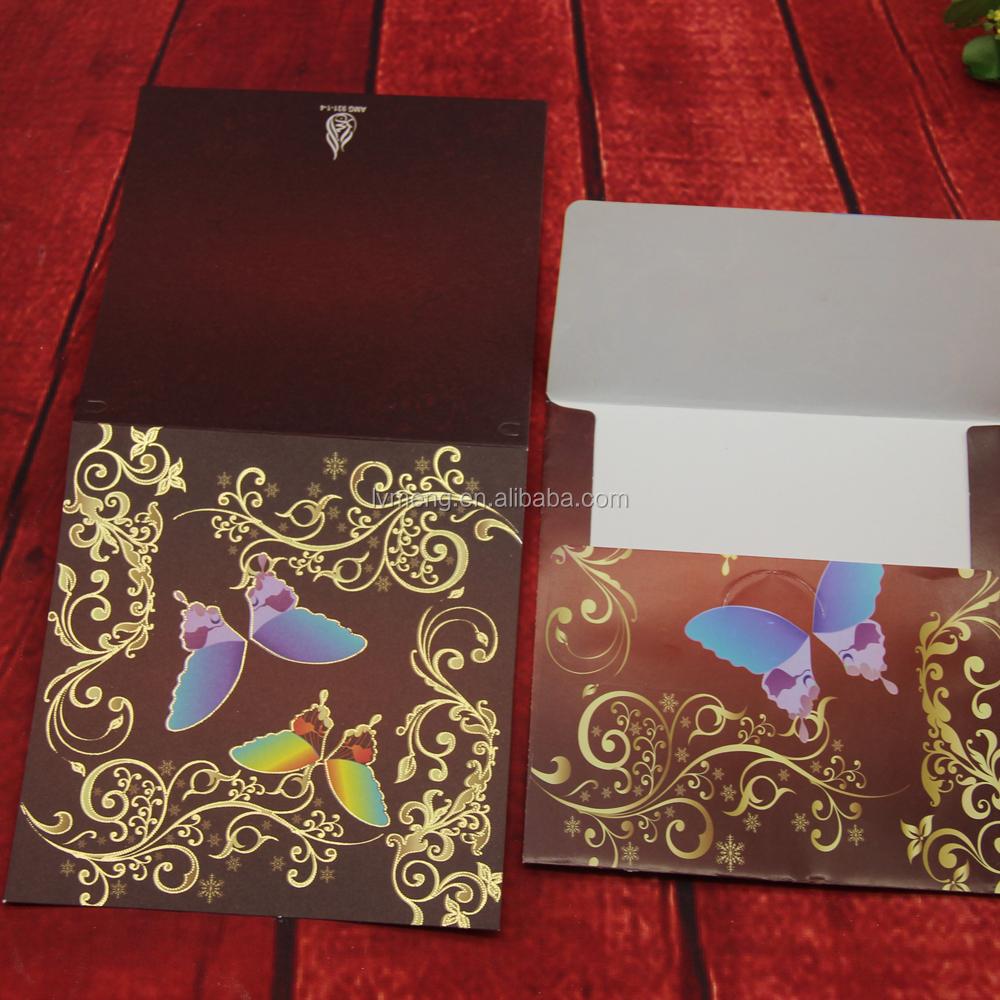 2017 Arabic Butterfly Design Wedding Invitation/ Modern Wedding ...