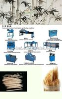 2014 toothpick making machine