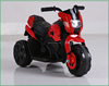 2017 new kids motorcycle ,baby electric bike,with led light,braking and forward function