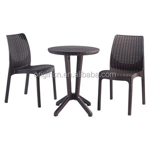 modern design balcony rattan/wicker bar chairs and table wholesale bistro sets
