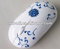 Stylish blue and white porcelain 3D wireless mouse