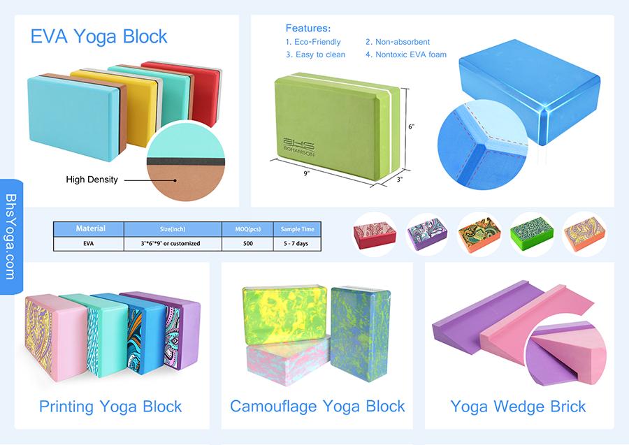 Eva High Density Packing Foam Blocks High Resilience Yoga